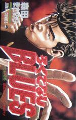 Racaille Blues 26 Manga