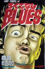 Racaille Blues 28 Manga