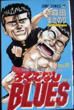 Racaille Blues 32 Manga