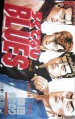 Racaille Blues 36 Manga