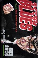 Racaille Blues 37 Manga