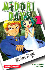 Midori Days # 1