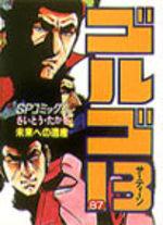 Golgo 13 87 Manga