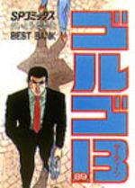 Golgo 13 89 Manga