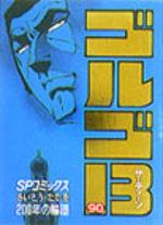 Golgo 13 90 Manga