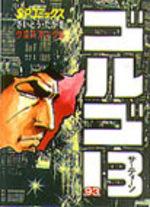 Golgo 13 93 Manga