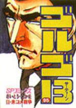 Golgo 13 95 Manga