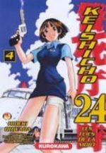 Keishicho 24 # 4
