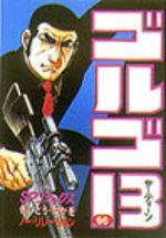 Golgo 13 96 Manga