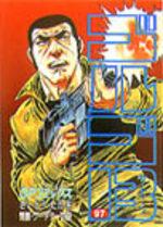 Golgo 13 97 Manga