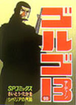 Golgo 13 98 Manga