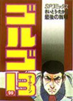 Golgo 13 99 Manga
