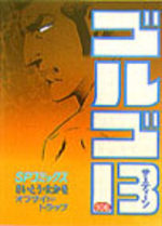 Golgo 13 106 Manga