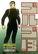 Golgo 13 107 Manga
