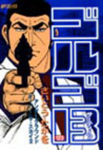 Golgo 13 123 Manga