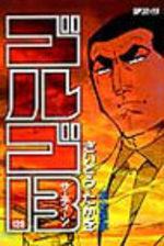 Golgo 13 128 Manga