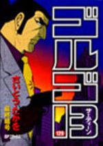 Golgo 13 129 Manga