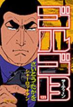 Golgo 13 131 Manga