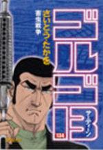 Golgo 13 134 Manga
