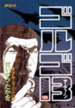 Golgo 13 135 Manga