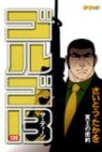 Golgo 13 139 Manga
