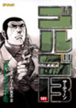 Golgo 13 141 Manga