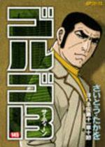 Golgo 13 145 Manga