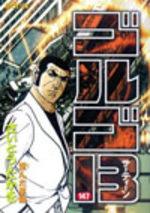 Golgo 13 147 Manga