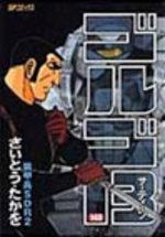 Golgo 13 148 Manga