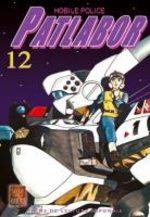 Patlabor 12
