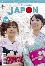Planète Japon 28 Magazine