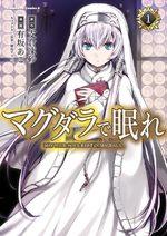 Magdala, alchemist path 1 Manga