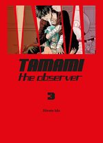 Tamami the observer T.3 Manga