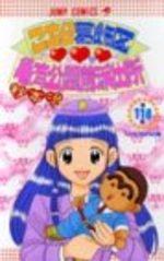 Kochikame 116 Manga