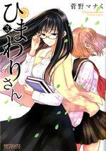 Himawari-san 3 Manga