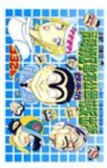 Kochikame 132 Manga