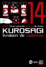 Kurosagi - Livraison de cadavres 14