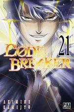 Code : Breaker # 21