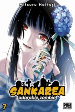 Sankarea - Adorable Zombie 7