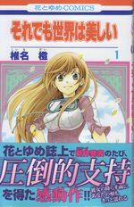 The World is still beautiful 1 Manga