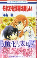 The World is still beautiful 3 Manga