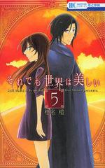 The World is still beautiful 5 Manga