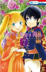 The World is still beautiful 7 Manga