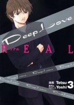 Deep Love REAL 3