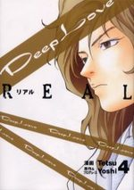 Deep Love REAL 4