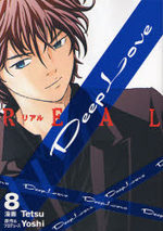 Deep Love REAL 8