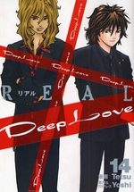 Deep Love REAL 14