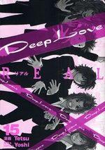 Deep Love REAL 15
