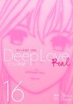 Deep Love REAL 16