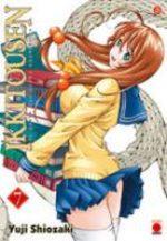 Ikkitousen 7 Manga
